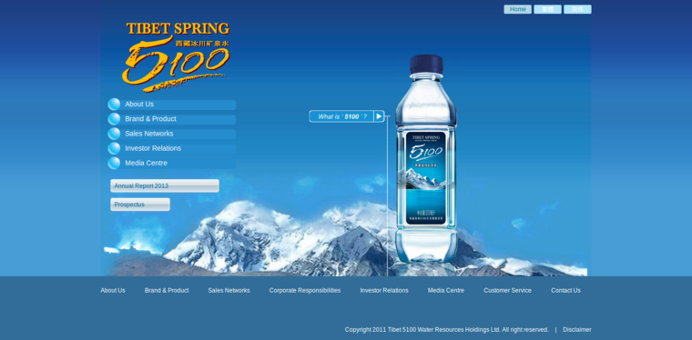 home page of 1 leading bottled water brand tibet 5100