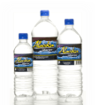 Top Glacial Bottled Water Brand Logo: Alaska Glacier